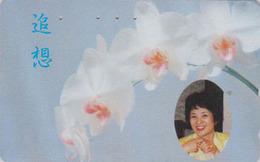 Télécarte Japon / 110-011 - Fleur - ORCHIDEE & Femme - ORCHID Flower & Girl Japan Phonecard / Motif MD 110-176 - 2398 - Personnages