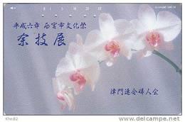 Télécarte Japon / MD 110-176 - Fleur - ORCHIDEE - ORCHID Flower Japan Phonecard - 2399 - Fleurs