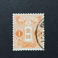◆◆◆ Japón  1913  Taisho Stamps Unwmkd. White Paper (Old Die)  1 Sen  USED  19X22.5   AA328 - Japan