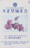 Télécarte Japon / 110-016 - Fleur - ORCHIDEE - ORCHID Flower Japan Phonecard - ORQUIDEA - 2401 - Fleurs