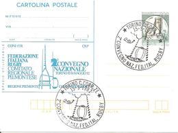 ITALIA - 1982 TORINO 2° Convegno Federazione Italiana RUGBY (palla Ovale E Pali Porta) Su Cartolina Postale Sovrast. - Rugby