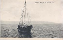 Russia 1906 Fishing Ship Ships Transport, Baikal Lake, Siberia, № 10 - Russie