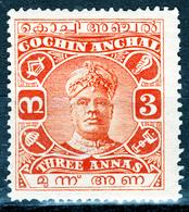 COCHIN  1916   3 Annas  MNH - Cochin