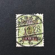 ◆◆◆ Japón  1926-35  Taisho Stamps Wmkd. Granite Paper Rotary Print  (New Die)  III   1 Yen  USED  18.5X22.5   AA342 - 1926-89 Imperatore Hirohito (Periodo Showa)