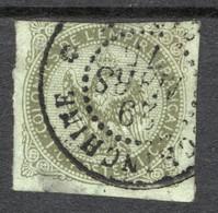 1875 POSTES DE L'EMPIRE COLONIALE FRANCAIS Timbre Oblitéré Imperf Daté COCHINCHINE MARS 29 75 - Aigle Impérial