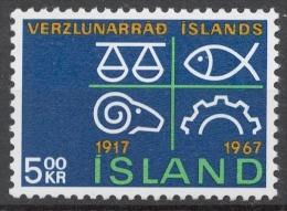 Iceland 412** SYMBOLS OF TRADE, FISHING, HUSBANDRY AND INDUSTRY - 1944-... Republik