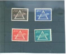 CHINA (TAIWAN) 330/333 (4V) 1959 MICHEL - China