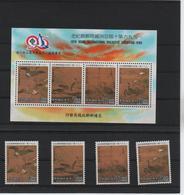 CHINA (TAIWAN) FORMOSA 2344/2345   (4V+H.B. ) 1996 MICHEL - China