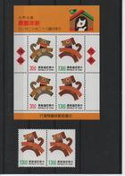 CHINA (TAIWAN) FORMOSA 2158/2159  (2V+H.B.58 ) 1993 MICHEL - China