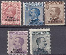 TRIPOLI DI BARBERIA - 1909 - Lotto Di 5 Valori Nuovi Senza Gomma: Unificato 4/8. - Vari
