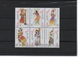 MACAO 1189/1194 (6V) SUEÑO SALA ROSA 2002 - China