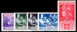 Coo 1932 Ferrucci Regular Set Unmounted Mint. - Aegean (Coo)