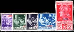 Lisso 1932 Ferrucci Regular Set Unmounted Mint. - Aegean (Lipso)