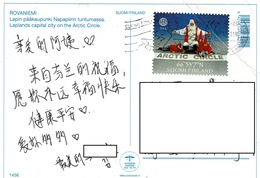 24C : Finland Artic Circle GPS Coordinate,Santa Claus Stamp Used On Rovaniemi Artic Cirlce Postcard - Covers & Documents