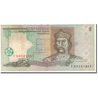Billet, Ukraine, 1 Hryvnia, 1995, KM:108b, TB - Ukraine