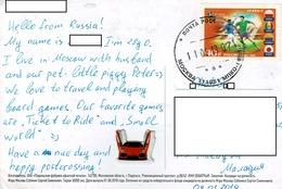 24C :Russia World Cup Football, Flag Football,stamp Used On Mockfa Truck Postcard - 1992-.... Föderation