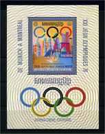 KAMBODSCHA 1975 Bl.62A Postfrisch (112568) - Olympische Spiele