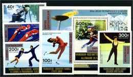 ZENTR.AFRIKA 1976 Nr 417-421 Postfrisch (112616) - Olympische Spiele