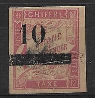 Sénégal: Taxe N°3** Timbre RARE - De 1000 Ex. Cote 580€ - Postage Due