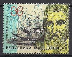 Mazedonien  (2004)  Mi.Nr.  337  Gest. / Used  (6ah12) - Mazedonien