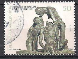 Mazedonien  (2010)  Mi.Nr.  572  Gest. / Used  (6ah15) - Mazedonien