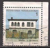 Mazedonien  (1999)  Mi.Nr.  178  Gest. / Used  (6ah21) - Mazedonien