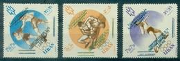 LIBAN N°210 / 212 Nxx VARIETE DOUBLE SURCHARGE Championnat De Tir 2 Juin 1962 TB Rare - Estate 1960: Roma