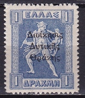THRACE 1920 1 Dr. Blue Litho With Overprint Greek Administration Vl. 22 MH - Thrakien