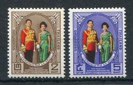 1965 THAILANDIA- NOCES ROYALES- 2 VAL.M.N.H.- LUXE !! - Thaïlande