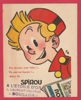 Spirou Par Franquin ... 1951 - Format Carte Postale Moderne ( Voir Verso ) - Bandes Dessinées