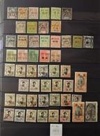 Chine - China - Hoi Hao - Trés Belle Et Rare Collection - Cote : 510 Euros - Timbres
