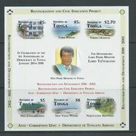 Tonga 2012 Anniversaries Democracy Reconstruction Reconciliation Rotary Miniature Sheet Imperforate MNH - Tonga (1970-...)