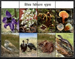 Nepal 2012 / Birds Flowers Mushrooms MNH Aves Flores Setas Vögel Blumen Pilzen / Cu11832  C5 - Sin Clasificación