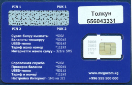 KYRGYZSTAN GSM (SIM) MEGACOM BLUE CHIP CARD MINT UNUSED - Kirghizistan