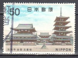 Japan 1967 - Mi.978 - Used - Gebraucht