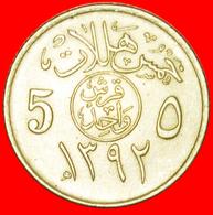 # DAGGERS AND PALMTREE: SAUDI ARABIA ★ 5 HALALA / 1 GHIRSH  1392 (1972) MINT LUSTER! LOW START ★ NO RESERVE! - Arabia Saudita