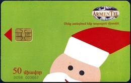 ARMENIA ARMENTEL 50 UNITS CHIP PHONECARD TELEPHONE CARD HAPPY NEW YEAR And MERRY CHRISTMAS SANTA CLAUS PERFECT - Armenië