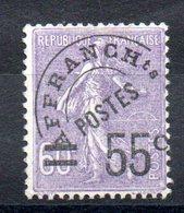 FRANCE - YT Préo N° 47 - Cote 70,00 € - 1893-1947