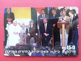 Pope Jean Paul II In The Middle East John Paul PApa Pape Papst 150u White MINT - Personen