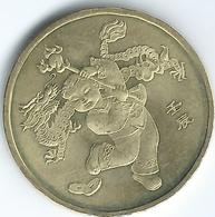 China - 1 Yuan - 2012 - Year Of The Dragon - KM2041 - China