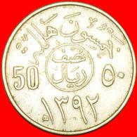 # DAGGERS AND PALMTREE: SAUDI ARABIA ★ 50 HALALA / HALF RIYAL 1392 (1972)! LOW START ★ NO RESERVE! - Arabia Saudita