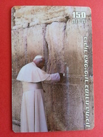 Pope Jean Paul II In The Middle East John Paul PApa Pape Papst 150u White MINT - Personnages