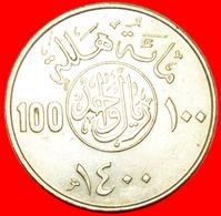 # DAGGERS AND PALMTREE: SAUDI ARABIA ★ 100 HALALA / 1 RIYAL 1400 (1980)! LOW START ★ NO RESERVE! - Arabie Saoudite