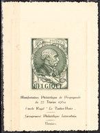 Manifestation Philatélique De Propagande Du 22.02.1954 - Henry Vieuxtemps - MNH** - LOOK!!!! - Commemorative Labels
