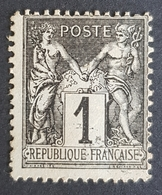 1876-1900, Sage, Pax And Mercur, Type Ll, 1c, Noir Sur Gris, France, Empire Française - 1876-1898 Sage (Type II)