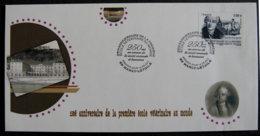 FRANCE - 2011 -FDC  4553 - 250 è ANNIVERSAIRE DE LA PREMIERE ECOLE VETERINAIRE AU MONDE - FDC