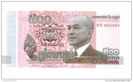 Cambodge 500 Riels 2014 NEUF - Cambodia