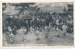 JAPON, NAGASAKI - The Dedicat Dance Of The Suwa Shrine - Japan