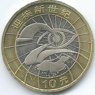 China - 10 Yuan - 2000 - Millennium - KM1300 - China