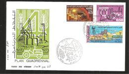 FDC  ALGERIE 1970 PLAN  QUADRIENNAL - Algérie (1962-...)